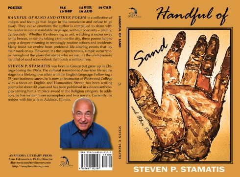 Stamatis - Cover - 9781681142197